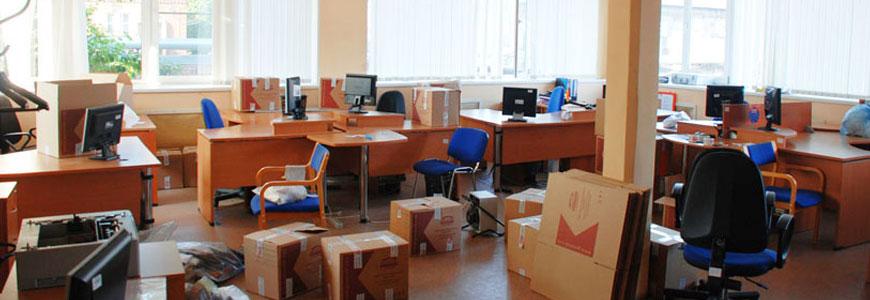 Полезные советы при офисном переезде: первые шаги