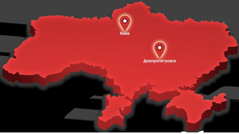 Перевозка груза из Киева в Днепропетровск