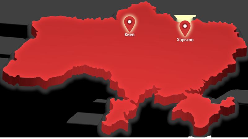 Грузоперевозки Киев-Харьков