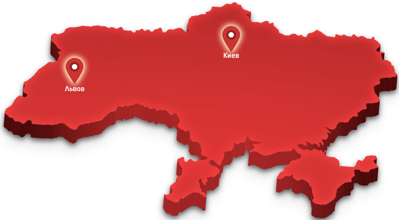 Грузоперевозки Киев-Львов