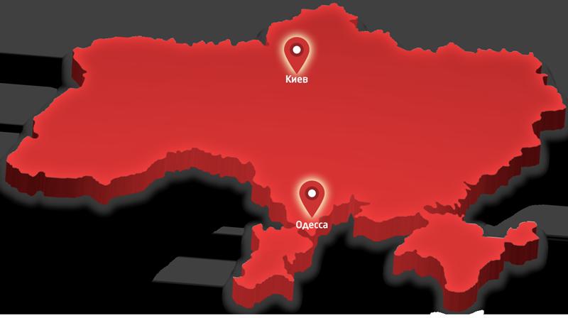 Грузоперевозки Киев-Одесса