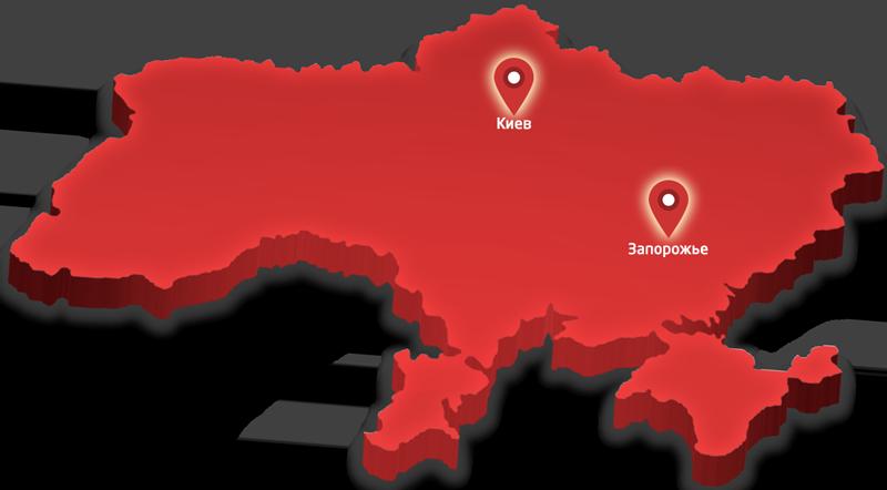 Грузоперевозки Киев-Запорожье